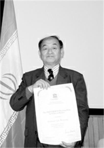 The Third Avicenna Prize to Professor Renzong Qiu Emeritus (People's Republic of China)/ 2009