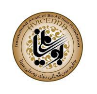آرم جایزه بینالمللی بنیاد بوعلیسینا