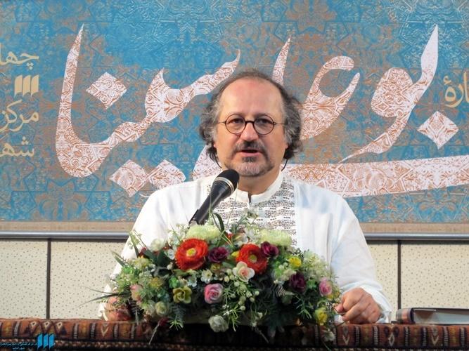 http://www.buali.ir/buali_content/media/image/2021/03/2647_orig.jpg?t=637667886565590232