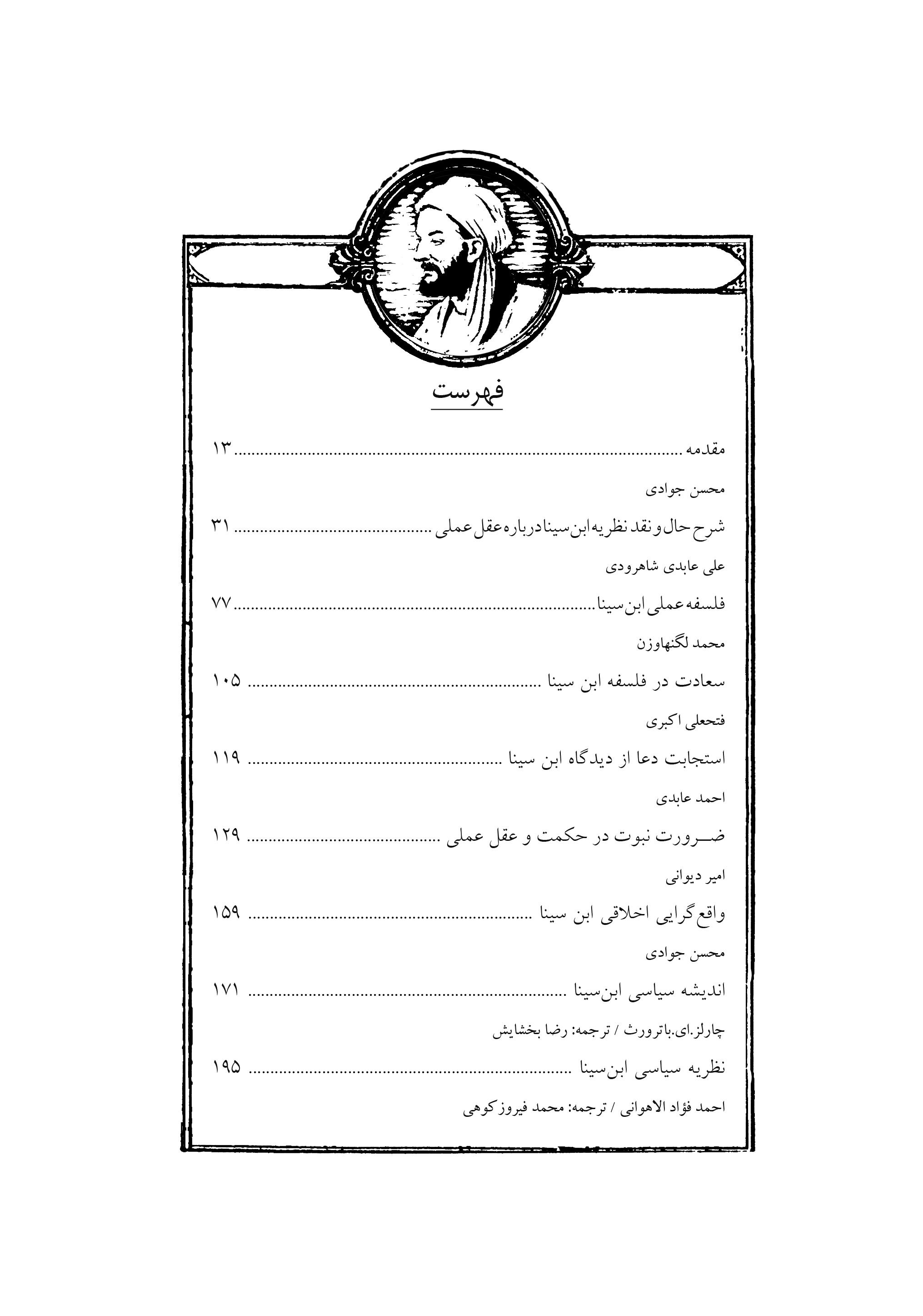 http://www.buali.ir/buali_content/media/image/2021/07/2718_orig.jpg?t=637622034092864733