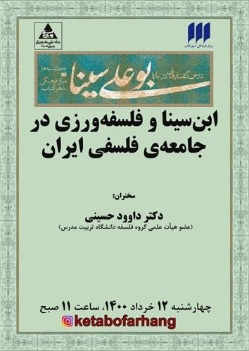 http://www.buali.ir/buali_content/media/image/2021/09/2770_orig.jpg?t=637666060507986069