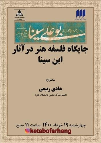 http://www.buali.ir/buali_content/media/image/2021/09/2771_orig.jpg?t=637666060585361091