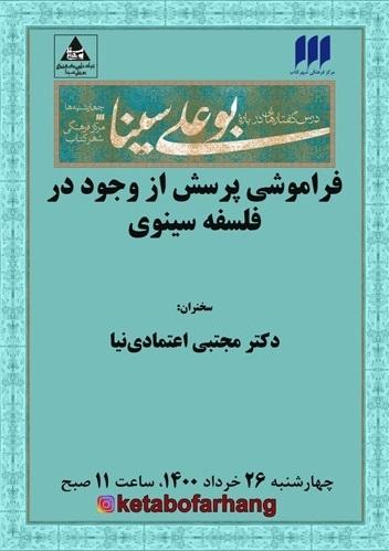 http://www.buali.ir/buali_content/media/image/2021/09/2772_orig.jpg?t=637666060672845677