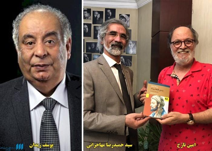 http://www.buali.ir/buali_content/media/image/2021/09/2796_orig.jpg?t=637667929119147188